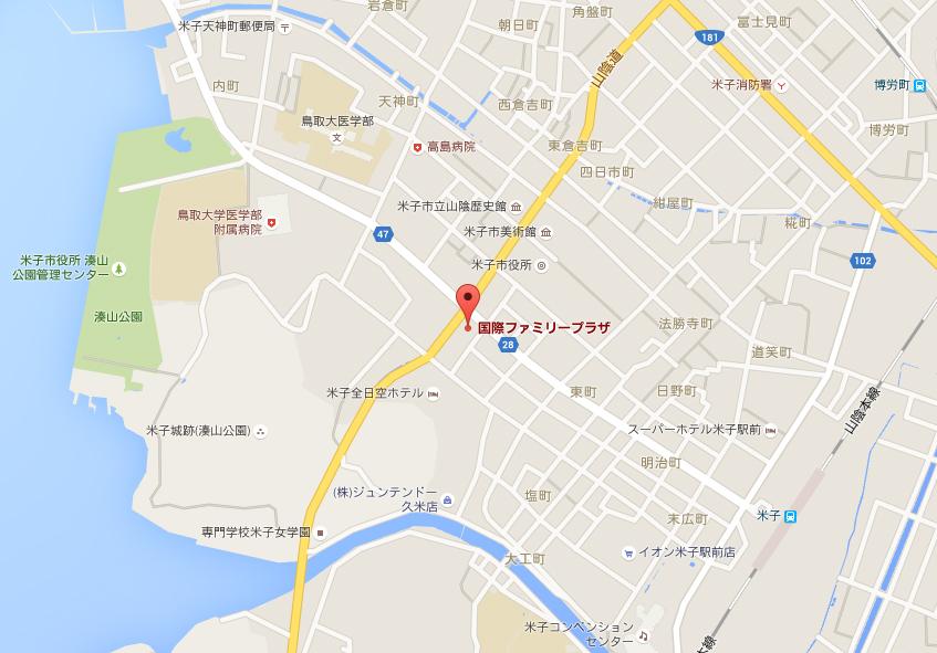 鳥取県定期借地借家権推進機構の新設事務所のご案内